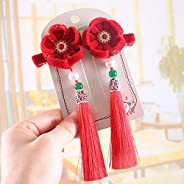 Kids Baby Girls Lunar Chinese New Year Hairpin Hair Clip Headwear Accessories Kids and Mother Kids Hair Access