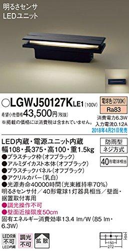 Panasonic パナソニック LED門柱灯 門袖灯 壁直付型 据置取付型 拡散 明るさセンサ 電球色 LGWJ50127KLE1 B07CZZD8BT 17610