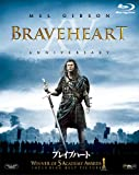 ブレイブハート(2枚組) [Blu-ray]