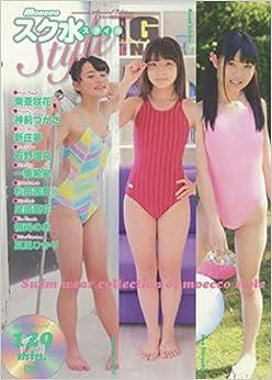 Moecco Swimsuit Style (マイウェイムック) U-15 JR.IDOL MOOK WITH