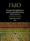 Corpus Inscriptionum Arabicarum Palaestinae - G, Sharon, Moshe, 9004170855