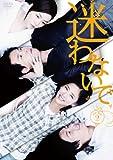 [DVD]迷わないでDVD-BOX2