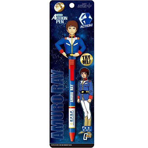 Sunstar action pen GUNDAM STATIONERY3 Amuro Ray Gundam S4637810