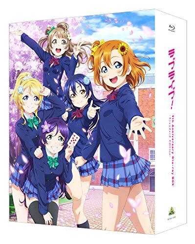 ラブライブ! 9th Anniversary Blu-ray BOX Standard Edition [期間限定生産版]