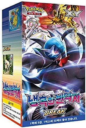 Cartes Pokemon Xy 11 Break Traitor Cruel Booster Pack Box 30 Packs Amazon Fr Jeux Et Jouets