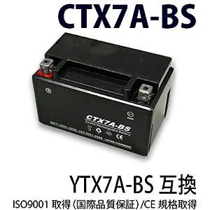 新品 バイクバッテリーCTX7A-BS(YTX7A-BS)保証付
