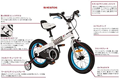 RoyalBaby Button Kids' Bikes, Mixte Children's Bikes with training wheels, 12, 14, 16 and 18 inch, Boy's Bikes and Girl's Bikes, Gifts for children