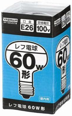 (4個まとめ売り) YAZAWA レフ形白熱ランプ RF100V57W