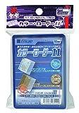 CAC-SL42 カラーローダー11[ブルー]
