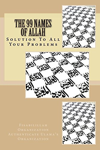 The 99 Names Of Allah Solution To All Your Problems By Fisabilillah Organization Authenticate