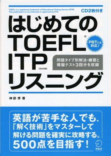 Download Hajimete no TOEFL ITP risuningu pdf