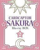 BOX2 Cardcaptor Sakura Blue Ray BOX [Japan Import]