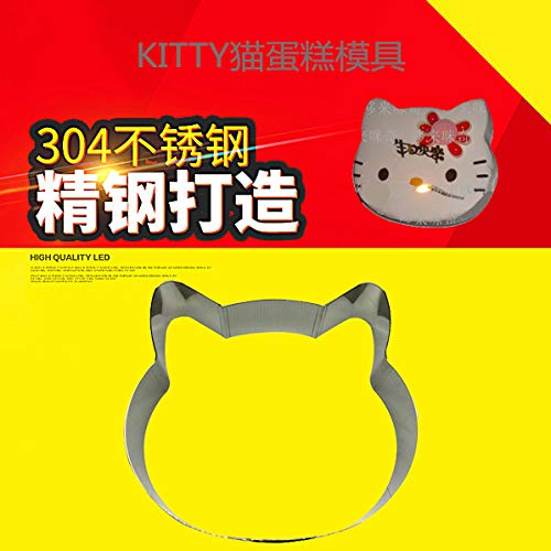 (Hello Kitty stainless steel mousse circle baking tools hurricane cake mold 4-10 inch KT cartoon)