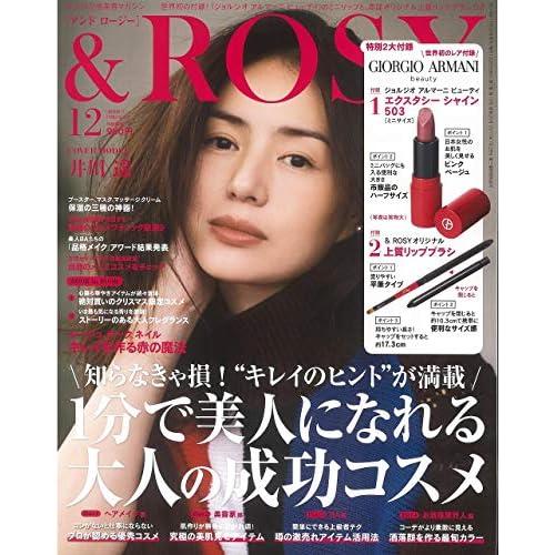 &ROSY 2018年12月号 画像