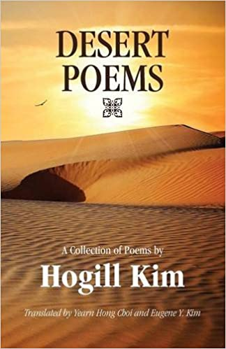 A Book of Desert Poems