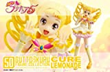 Yes! Precure 5 - Cure Lemonade - Gutto-Kuru Figure Collection