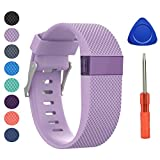 Newest Fitbit Charge HR Band, BeneStellar Silicone Replacement Small Large Band Bracelet Strap for Fitbit Charge HR Wireless Activity Wristband (Lavender 1-Pack, Large(6.2