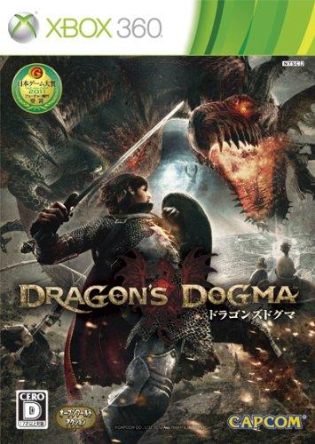 ドラゴンズドグマの商品画像
