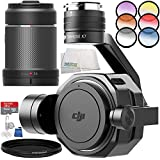 DJI Zenmuse X7 Camera and 3-Axis Gimbal Ultimate Accessory Bundle, with 24mm f/2.8 ASPH LS Lens