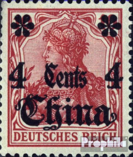 German. Post China 30 1905 Germania without WZ (Stamps for (German Post)