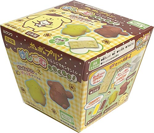 Sanrio Pom Pom Purin Eraser Made Making Microwave Create kit by Kutsuwa (Image #4)