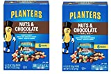 Planters Trail Mix, Nuts and Chocolate MandMs, 7.5 Ounce Box each, 12 Bags Total