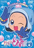 おジャ魔女どれみ(4) [DVD]