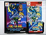 Contra Hard Corps Japanese for Sega MegaDrive Video Game console system16 bit MD