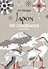 Japon : 100 coloriages anti-stress par TERRAZZONI