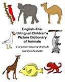 English-Thai Bilingual Children's Picture Dictionary of Animals (FreeBilingualBooks.com)