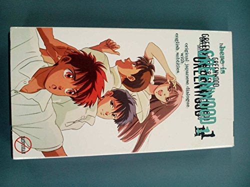 Here Is Greenwood Vol 1 [VHS]