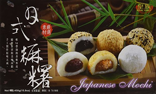 Japanese-Rice-Cake-Mochi-Daifuku-Assorted158-oz