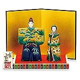 Japanese Ceramic kutani ware. display dolls for Girls' Festival Hina ningyo. '' Japanese ceramic Hagiyakiya 3054