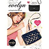 evelyn quilting shoulder bag book