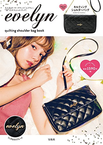 evelyn quilting shoulder bag book 画像 A