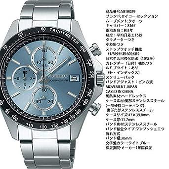 aac78d9436 Amazon   [セイコー]SEIKO セレクション SELECTION 腕時計 メンズ クロノグラフ SBTR029   国内メーカー   腕時計  通販