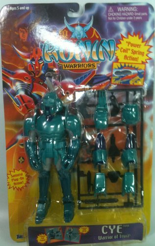 Ronin Warriors Cyc Warrior of trust (Ronin Warriors Action Figures)