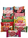 Japanese Kit Kat 16 pcs TONOSAMA selection, ALL DIFFERENT FLAVORS. by TONOSAMA CANDY