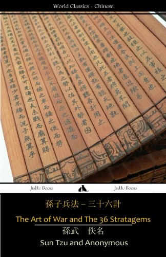 The Art of War and The 36 Stratagems (Chinese Edition) PDF