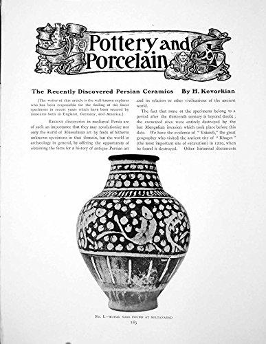 Persian Vase - 8