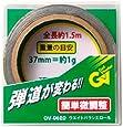 Tabata(タバタ) ゴルフメンテナンス用品 ウエイトバランスロール 40 GV-0620
