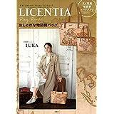 LICENTIA Bag Book