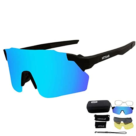 Amazon.com: HTTOAR Sports Sunglasses with 3 Interchangeable ...