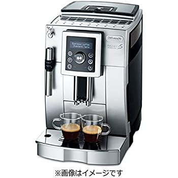 Amazon Com Delonghi Compact Full Automatic Espresso