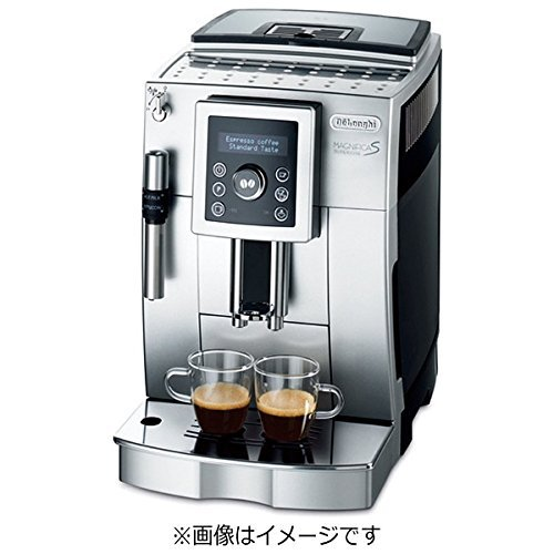 DeLonghi compact full automatic Espresso machine MAGNIFICA S SUPERIORE ECAM23420SB (silver black) 【Japan Domestic genuine products】