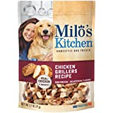 Milo'S Kitchen Chicken Grillers Recipe Dog Treats, 2.7-Ounce, 12-Pack