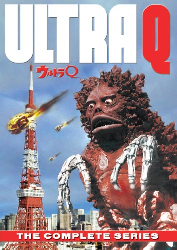 Ultra Q (1966) (Television Series)