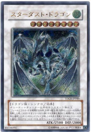 TDGS-JP040 Ultra Japan Yu-Gi-Oh! Stardust Dragon
