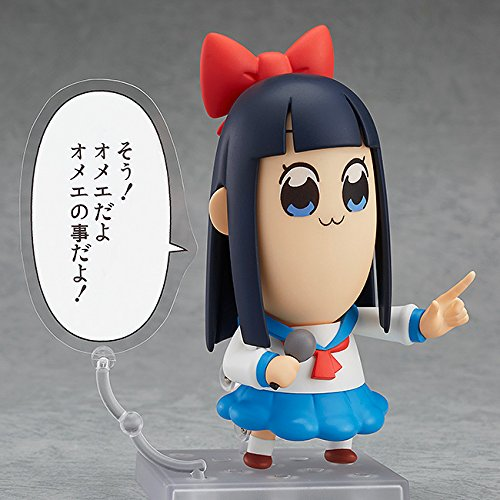 Amazon.com: Good Smile Pop Team Epic: Pipimi Nendoroid Action Figure: Toys & Games