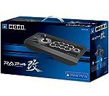PS4 Real Arcade Pro 4 Kai